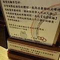 屯京拉麵-環境6.JPG