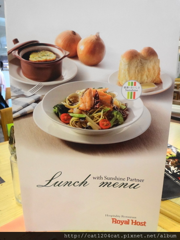 樂雅樂-商業午餐菜單.JPG