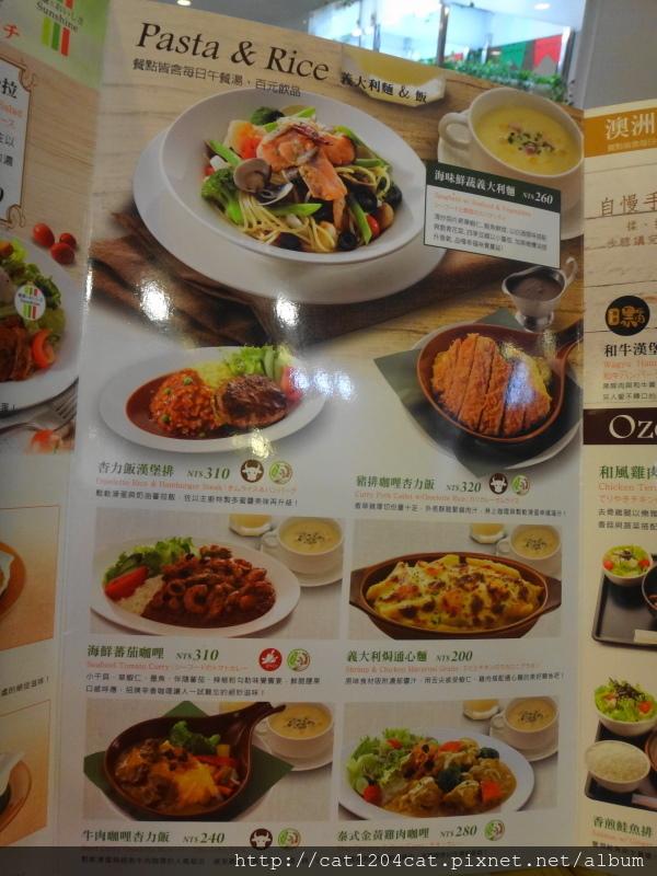 樂雅樂-商業午餐菜單2.JPG