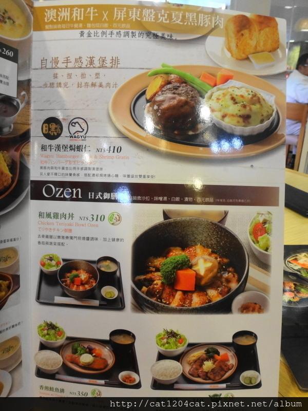 樂雅樂-商業午餐菜單3.JPG