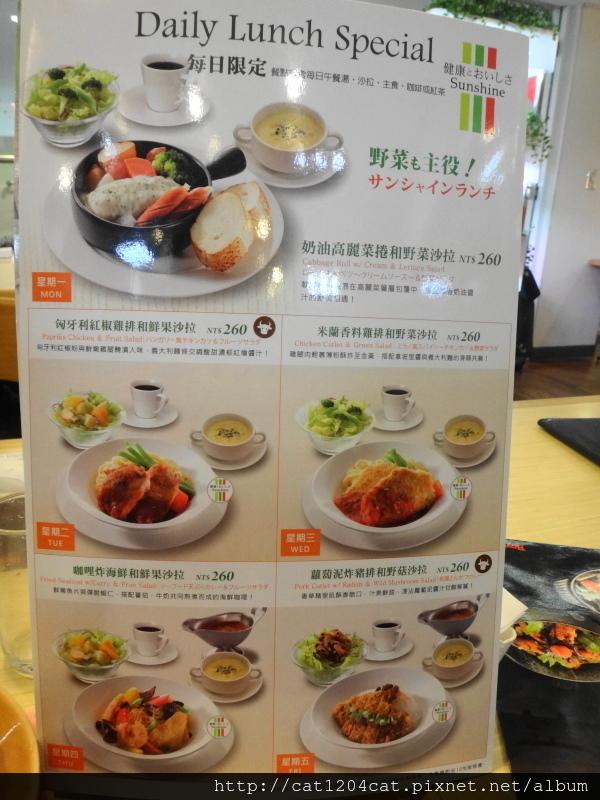 樂雅樂-商業午餐菜單4.JPG