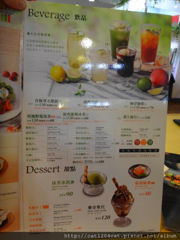 樂雅樂-商業午餐菜單5.JPG