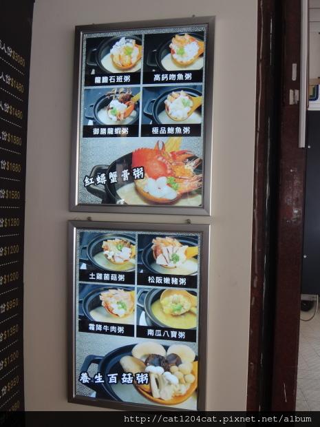 蔡家食堂-門口1