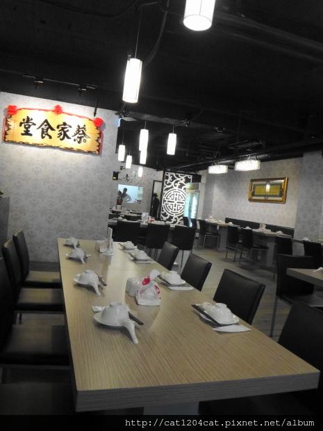 蔡家食堂-環境7