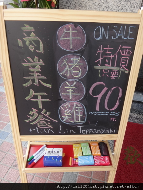 漢林-商業午餐