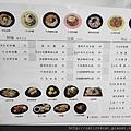 豚丼-菜單2.JPG