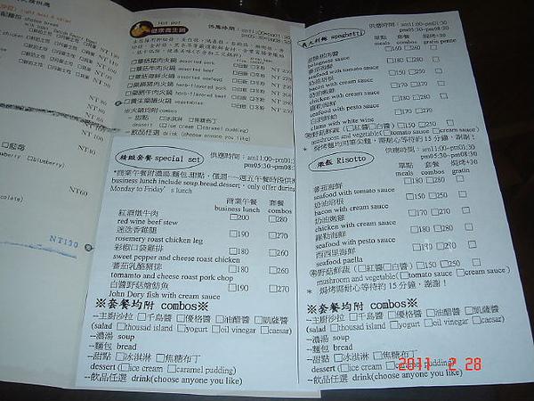 歐哈那-菜單1.jpg