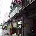 新加坡小館-招牌1.JPG