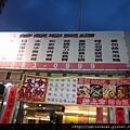 信炒飯-招牌2.JPG
