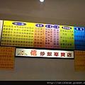 信炒飯-環境3.JPG