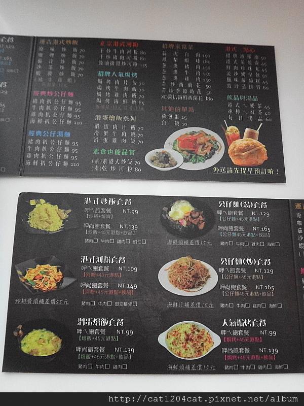 運吉-名片3.JPG