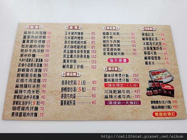 壹兩雲吞-名片2.JPG