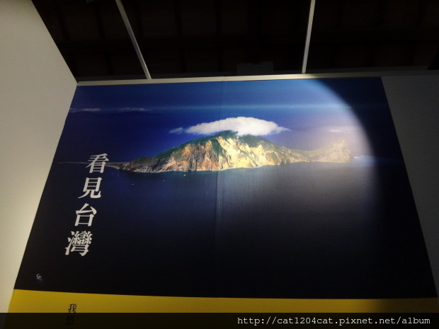 齊柏林紀念攝影展6.JPG