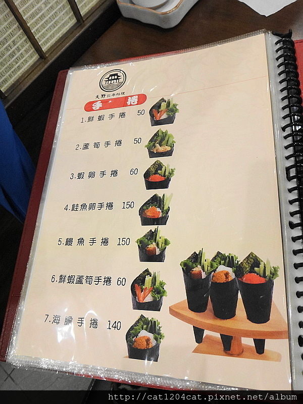 天野-菜單4.JPG