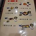 天野-菜單12.JPG