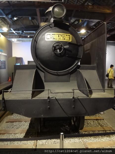哈瑪星-台灣鐵道館3.JPG