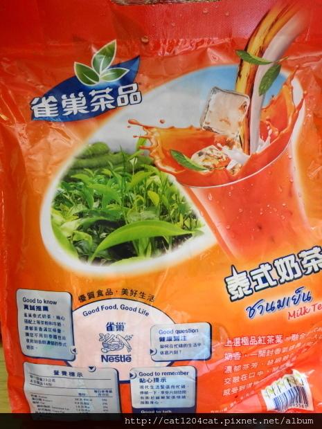 雀巢泰式奶茶2.JPG