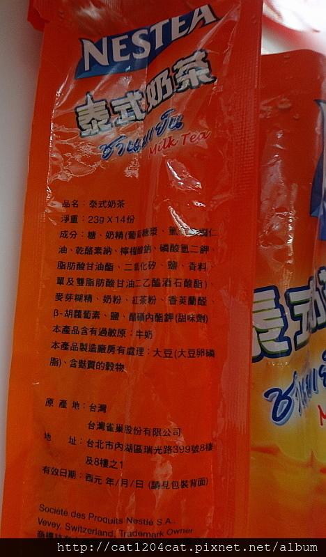 雀巢泰式奶茶3.JPG