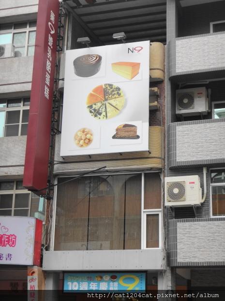 第9號乳酪蛋糕-招牌1.JPG