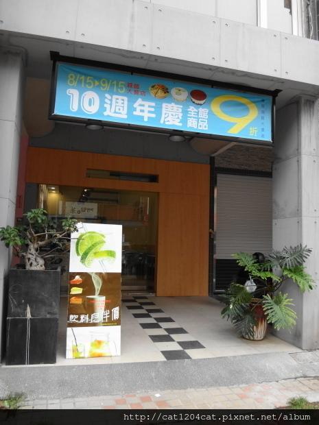 第9號乳酪蛋糕-門口.JPG