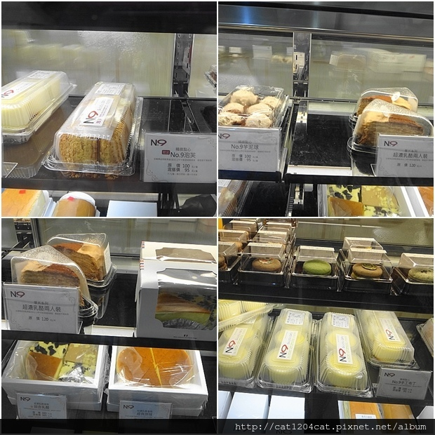 第9號乳酪蛋糕-環境6.jpg