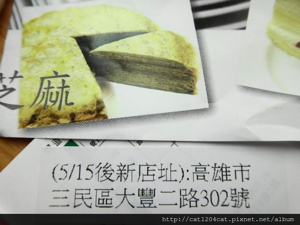 第9號乳酪蛋糕-名片1.JPG