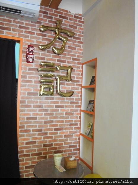 方記茶餐室-環境6.JPG