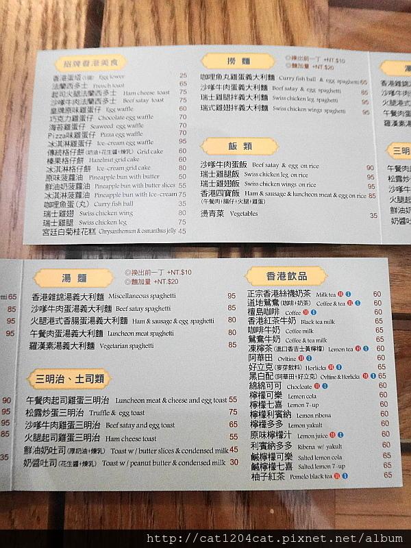 方記茶餐室-名片2.JPG