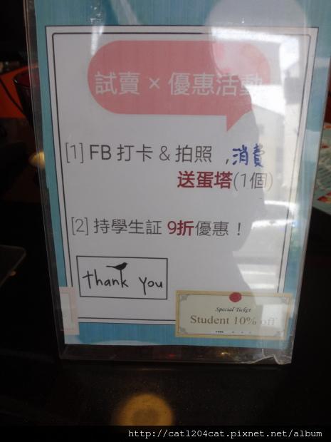 方記茶餐室-優惠.JPG