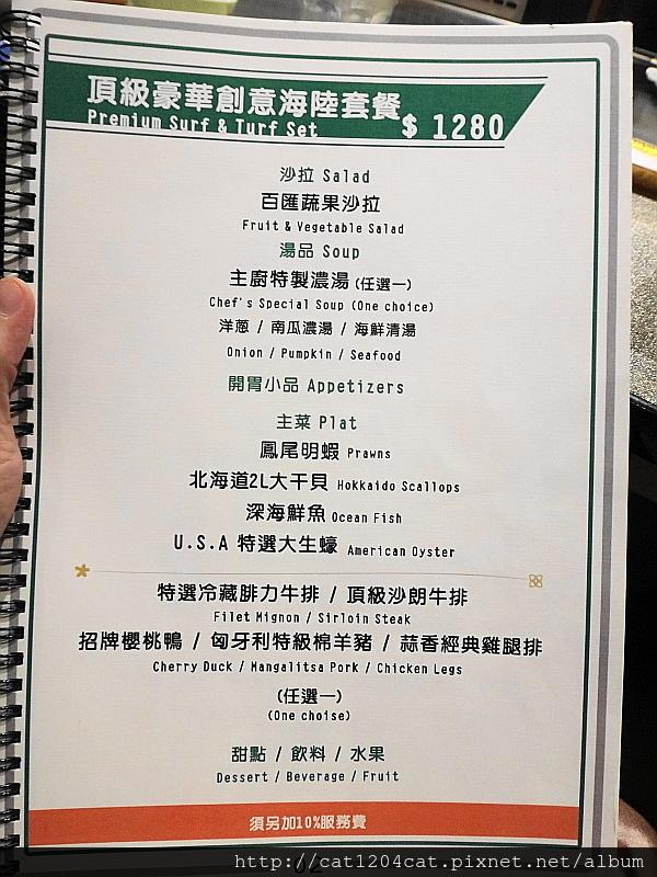 松悅-菜單2.JPG