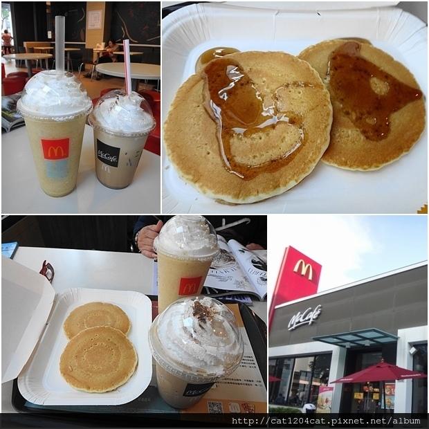 Mc Cafe.jpg