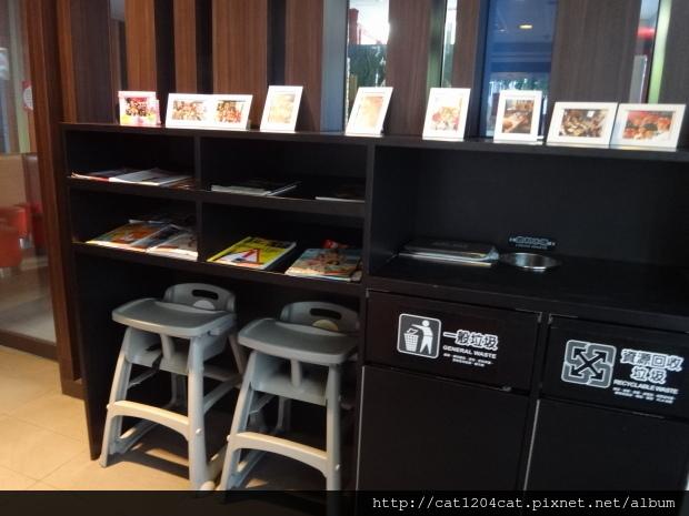 Mc Cafe-環境6.JPG