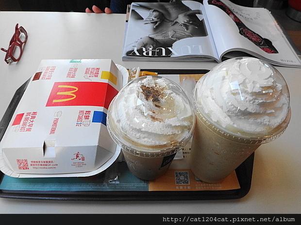 Mc Cafe1.JPG