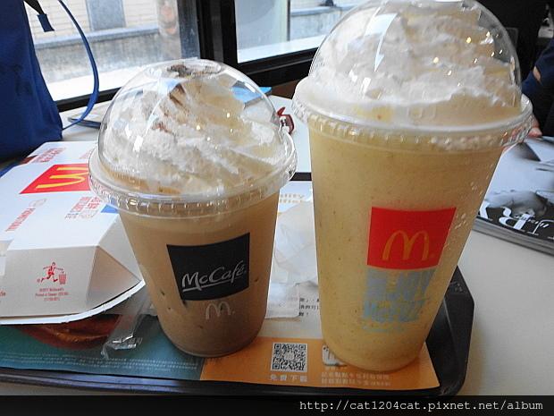 Mc Cafe2.JPG