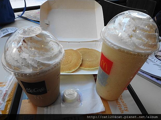 Mc Cafe3.JPG