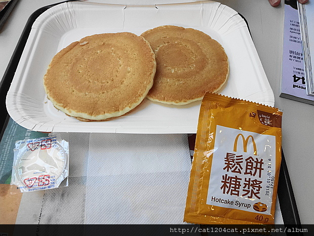 Mc Cafe6.JPG