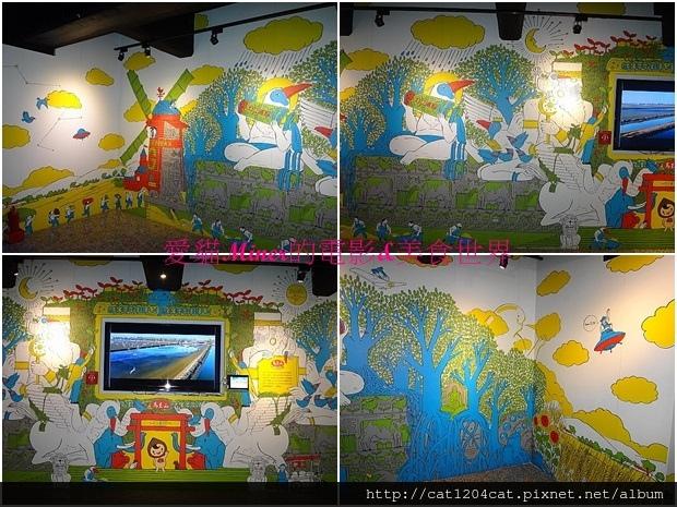 馬玉山5F-6.jpg