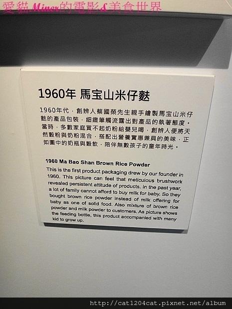 馬玉山5F-11.JPG