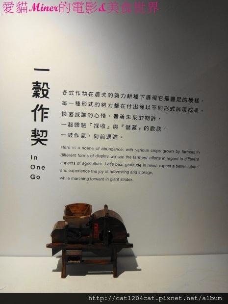 馬玉山2F-11.JPG
