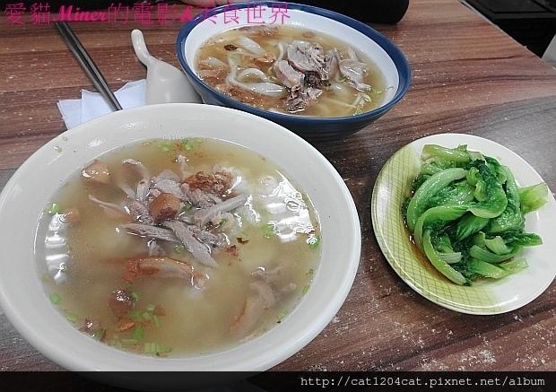 福哥鴨肉飯6.JPG