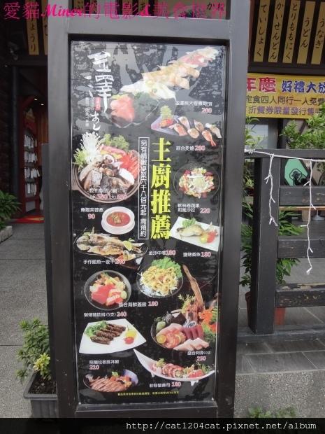 金澤-招牌3.JPG