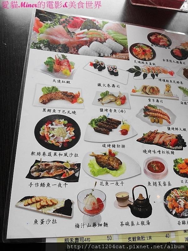 金澤-菜單6.JPG