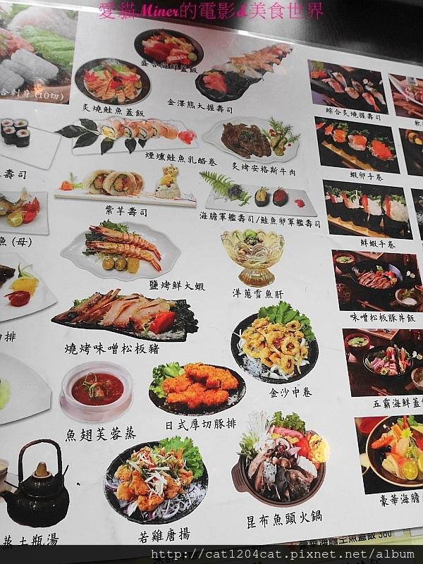 金澤-菜單7.JPG