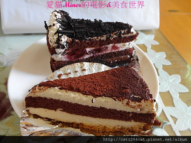 提拉米蘇-蛋糕2.JPG