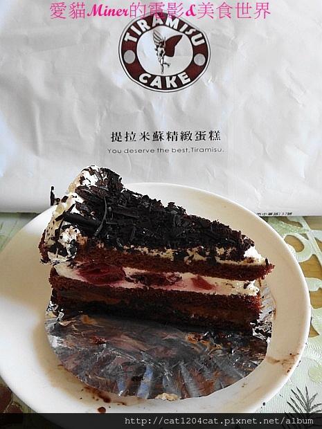 提拉米蘇-蛋糕3.JPG