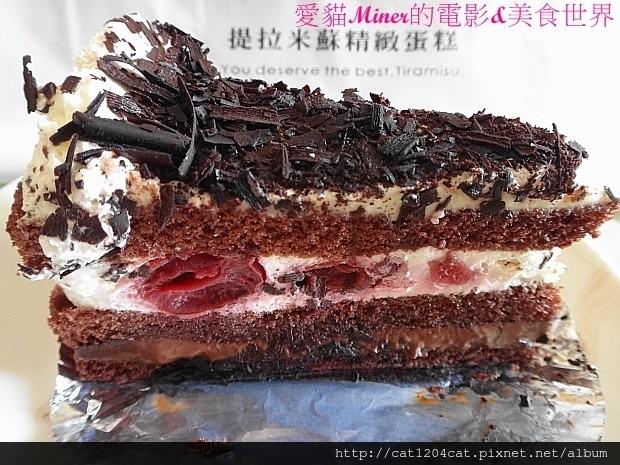 提拉米蘇-蛋糕3-2.JPG