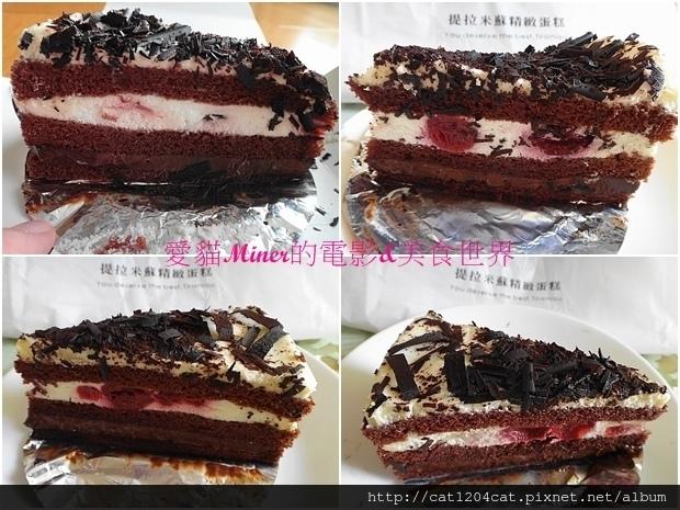 提拉米蘇-蛋糕3-3.jpg