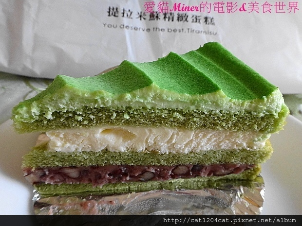 提拉米蘇-蛋糕5.JPG