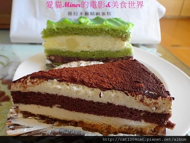 提拉米蘇-蛋糕6.JPG