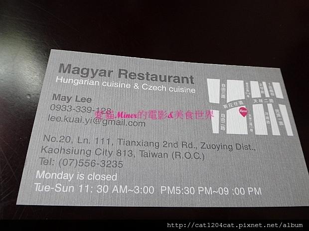 馬扎爾-名片2.JPG